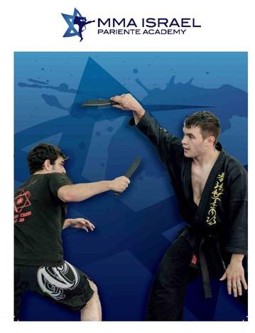 MMA ISRAEL